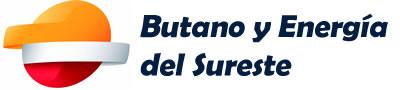 Butano y Energía del Sureste